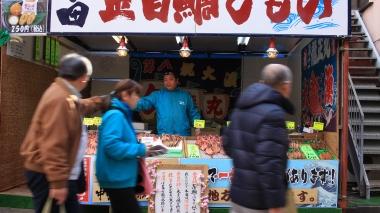 dried fish kawazu
